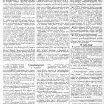 1989-01-04-tygodnik-mazowsze-276_4-150x150 TYGODNIK MAZOWSZE