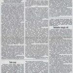 1989-02-08-tygodnik-mazowsze-281_1-150x150 TYGODNIK MAZOWSZE