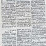 1989-02-08-tygodnik-mazowsze-281_3-150x150 TYGODNIK MAZOWSZE