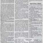 1989-02-22-tygodnik-mazowsze-283_6-150x150 TYGODNIK MAZOWSZE