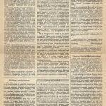 1989-03-01-tygodnik-mazowsze-284_3-150x150 TYGODNIK MAZOWSZE