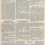 1989-03-08-tygodnik-mazowsze-285_4-150x150 TYGODNIK MAZOWSZE