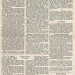 1989-03-15-tygodnik-mazowsze-286_4-150x150 TYGODNIK MAZOWSZE