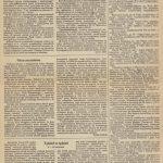 1989-04-12-tygodnik-mazowsze-290_4-150x150 TYGODNIK MAZOWSZE