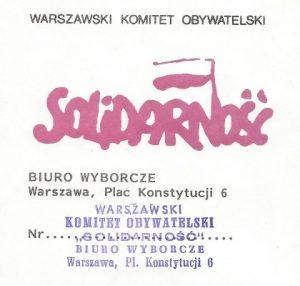 """1989-05-firmowka-niespodzianka-300x286 Warszawskie biuro wyborcze """"S"""" - NIESPODZIANKA"""