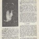 1989-06-10-Przeglad-Wiadomosci-Agencyjnych-191_10-150x150 BIBUŁA - PRASA NIEZALEŻNA O WYBORACH