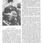 1989-06-24-Przeglad-Wiadomosci-Agencyjnych-193_12-150x150 BIBUŁA - PRASA NIEZALEŻNA O WYBORACH