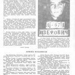 1989-06-24-Przeglad-Wiadomosci-Agencyjnych-193_15-150x150 BIBUŁA - PRASA NIEZALEŻNA O WYBORACH