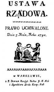Konstytucja-3-maja-177x300 KONSTYTUCJA RZECZYPOSPOLITEJ POLSKIEJ