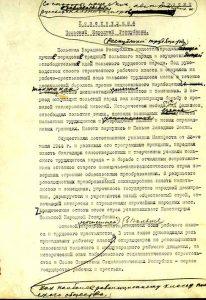 konstytucja_PRL_poprawki-stalina-206x300 KONSTYTUCJA RZECZYPOSPOLITEJ POLSKIEJ