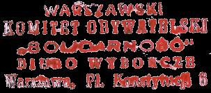 pieczatka-wko-s-niespodzianka_ czerwiec1989 - polska droga do wolności